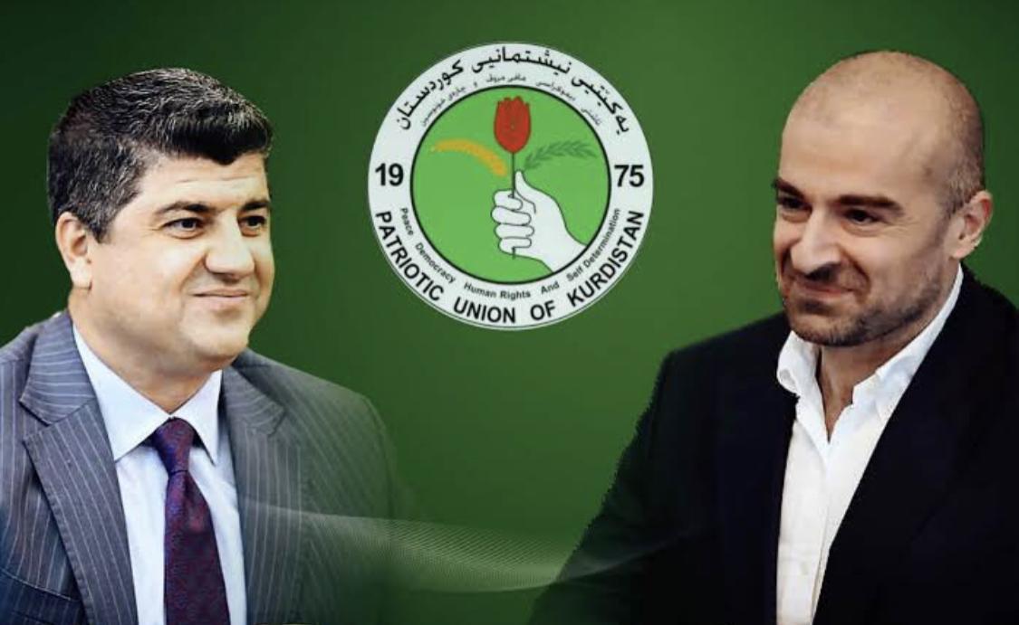"""KYB'de kriz büyüyor: Bafil Talabani için """"Başkan"""" sıfatı kullanıldı!"""