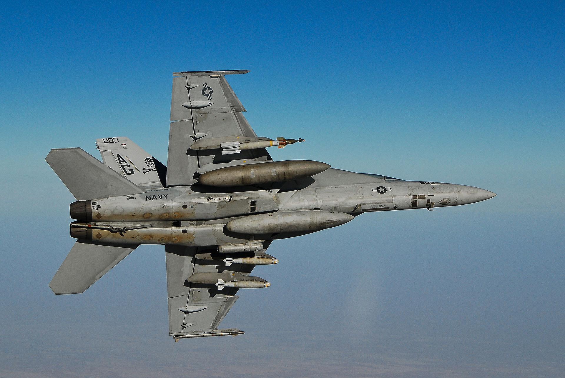 ABD'nin hava saldırısı sonrası 'o gruptan' tehdit!