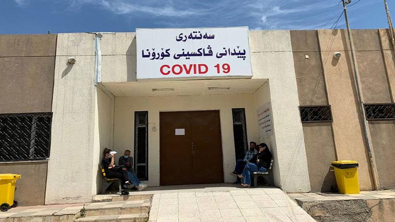 Erbil   Engelli vatandaşlar için yeni bir aşı merkezi açıldı