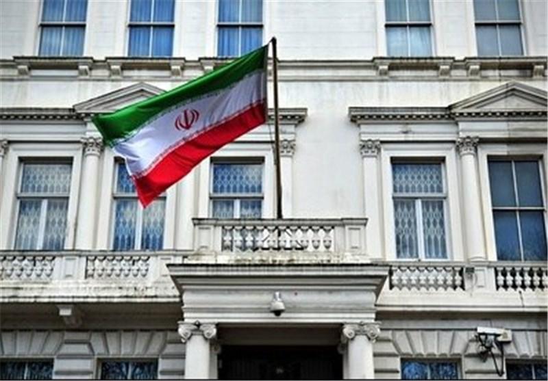 İran, İngiltere'nin Tahran Maslahatgüzarını bakanlığa çağırdı