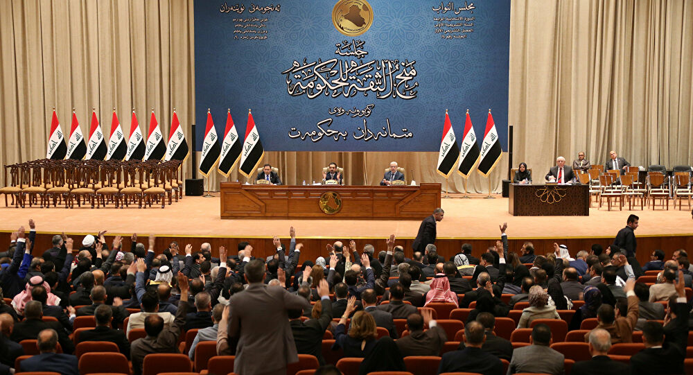 24'ü Kürt, 97 kadın Irak Parlamentosu'nda!