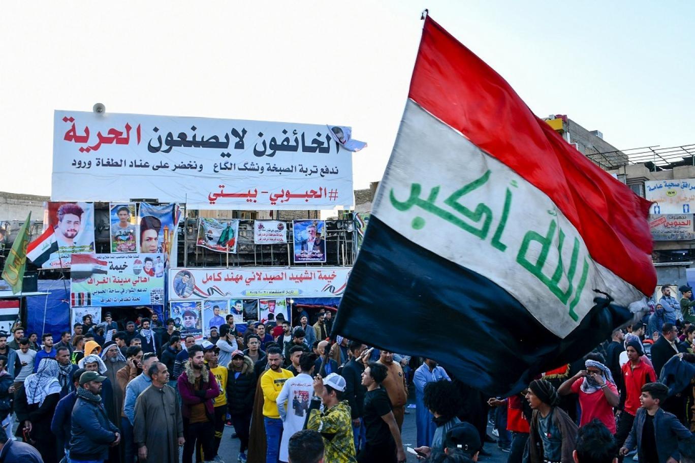 Iraklı Şii Koordinasyon Grubu: Sonuçları tanımayacağız!