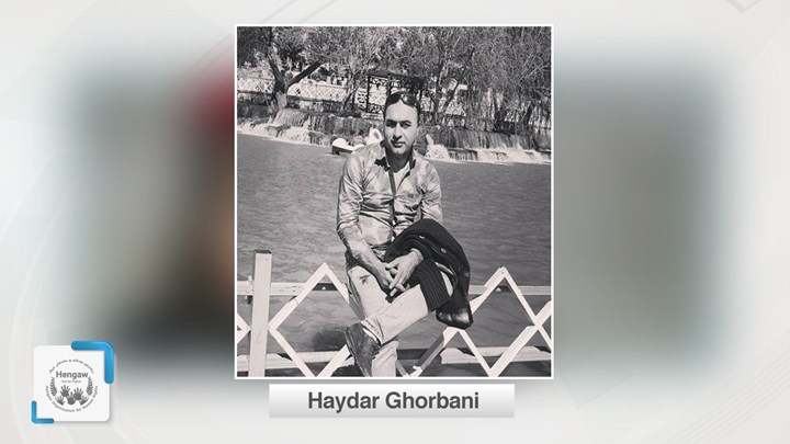 İran   Kürt aktiviste 11 yıl hapis cezası!