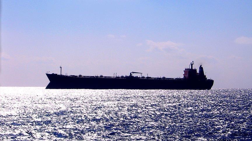 İsrail'e ait bir gemiye Umman açıklarında saldırı!