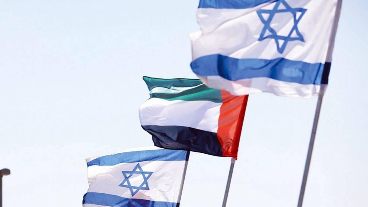 İsrail'in BAE büyükelçisi belli oldu!