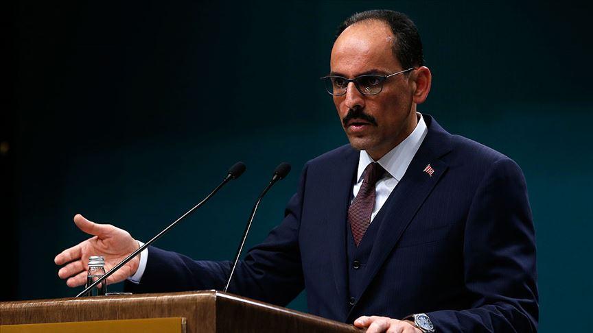 """Türkiye: """"Afganistan yönetimine destek vermek istiyoruz"""""""