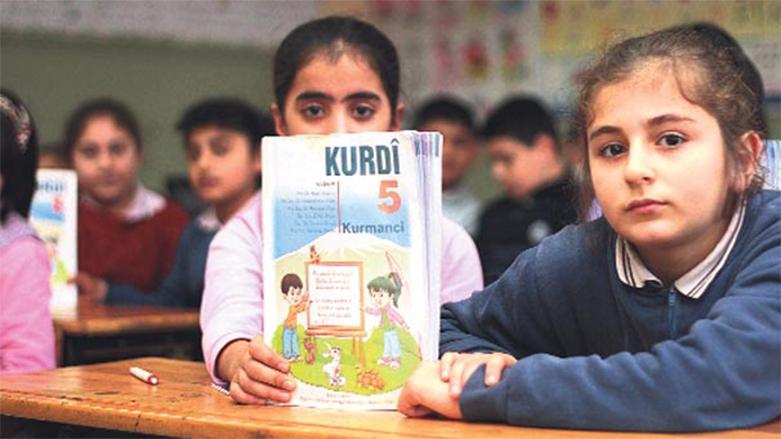Uluslararası dijital Kürtçe okulu açıldı!