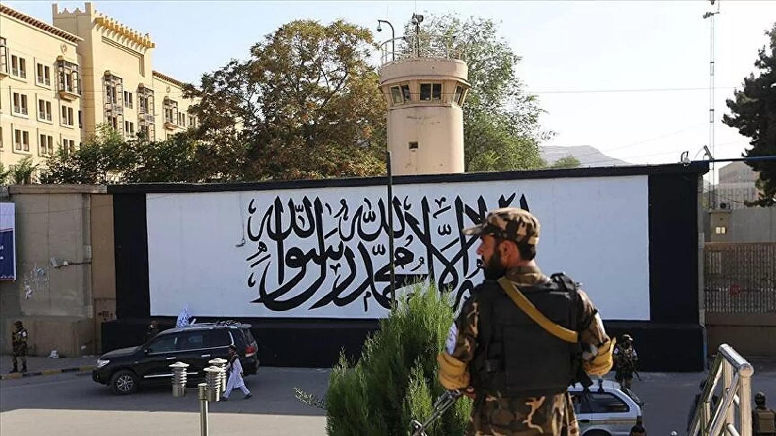 Taliban, Afganistan'ın doğusundaki iki vilayete yeni vali atadı