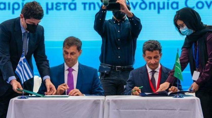 Suudi Arabistan ve Yunanistan'dan iş birliği anlaşması