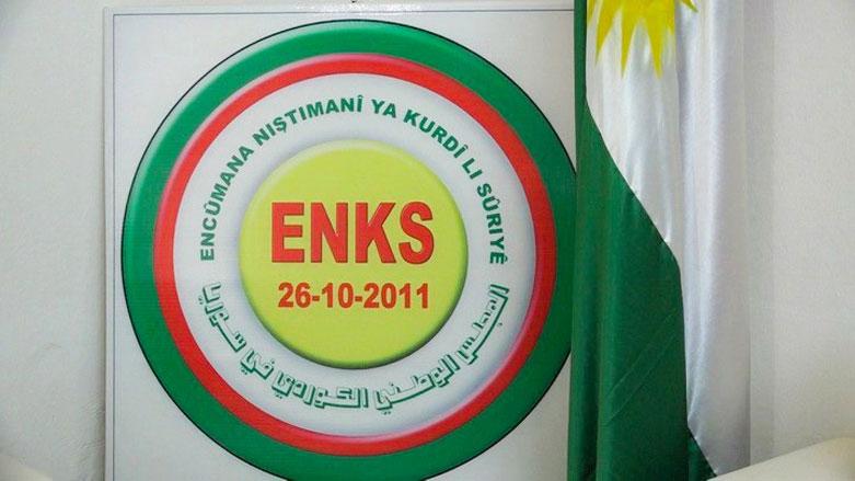 ENKS'den DSG ve Rojava açıklaması!