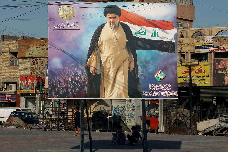Sadr'dan hükümeti kurma sürecine ilişkin önemli açıklama!